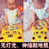 店長推薦兒童打地鼠玩具幼兒益智大號寶寶音樂敲擊游戲機男女孩0-1-2-3歲6【潮咖地帶】