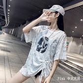 2020年夏裝新款短袖t恤女ins超火牌寬鬆大碼中長款白色上衣 KP1548【Pink 中大尺碼】