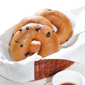 咖啡貝果480公克(4入)_ 愛家純素美食 非基改純淨素食麵包 外Q內軟 健康全素早餐