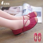台灣製 平底娃娃鞋 真皮懶人鞋《生活美學》