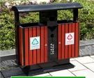戶外垃圾桶果皮箱室外環衛大號垃圾箱小區景區公園鋼木分類垃圾桶QM 依凡卡時尚