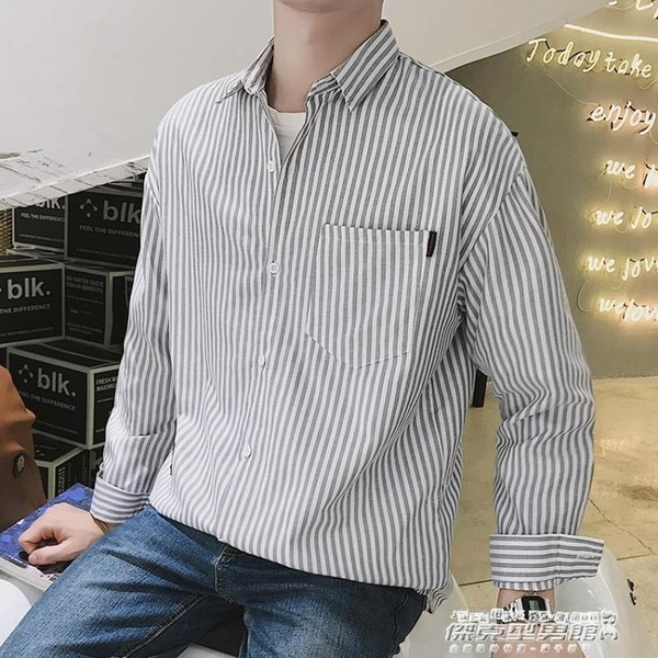 襯衫長袖男寬鬆條紋襯衫男士秋季長袖韓版潮流休閒學生薄款襯衣 【傑克型男館】