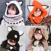兒童秋冬季連帽圍脖針織保暖男童女童寶寶恐龍帽子圍巾一體套裝
