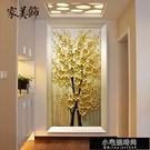 掛畫 發財樹油畫3D立體玄關裝飾畫 小宅妮