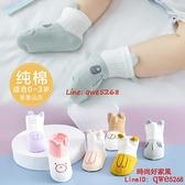 嬰兒襪子秋季純棉0-3月1歲新生寶寶卡通【時尚好家風】