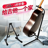吉他架立式放置架子放琵琶尤克里里落地座琴架【聚寶屋】