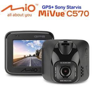 【綠蔭-免運】Mio MiVue C570 SONY Starvis感光元件 GPS+測速 行車記錄器