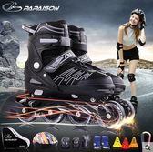 滑冰旱冰鞋兒童全套裝FA03773『時尚玩家』