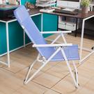 布拉奇五段式帆布躺椅【JL精品工坊】涼椅 躺椅 折合椅 休閒椅 編織椅 沙灘椅