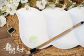 調色盤 三格扁豆陶瓷水彩調色盤國畫調色盤純白色 鹿角巷