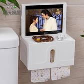 免打孔衛生間紙巾盒廁紙盒衛生紙盒廁所紙巾架洗手間手紙盒捲紙盒