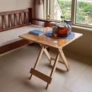 實木摺疊桌餐桌家用小飯桌便攜式戶外摺疊擺攤桌正方形簡易小桌子 夢幻小鎮