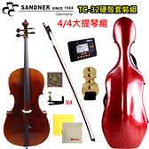 法蘭山德Sandner TC-32 大提琴硬殼套裝4/4限定版