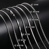 項鍊 日韓版時尚項鏈男女士鎖骨鏈短款鈦鋼蛇骨鏈中國個性潮人嘻哈飾品生日禮物