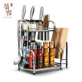 廚房置物架不銹鋼落地調味調料架用品刀架多層油鹽醬醋收納儲物架 NMS 滿天星