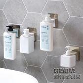 極有家 素色免打孔洗發水掛架浴室置物架衛生間用品放沐浴露的架子