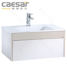 【買BETTER】凱撒面盆/壁掛式浴櫃/瓷盆浴櫃組 LF5032D/B550C威斯塔里雅一體瓷盆浴櫃組 / 送6期零利率