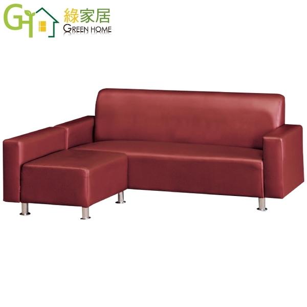 【綠家居】巴迪 時尚皮革L型沙發組合(三色可選+三人座+椅凳)