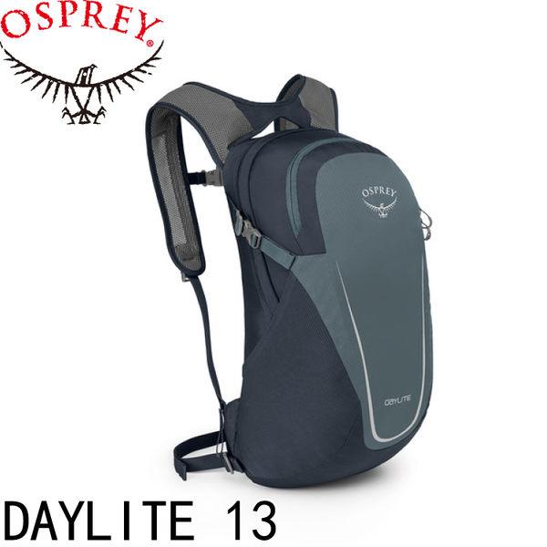 【OSPREY 美國 DAYLITE 13《楔石灰》】DAYLITE 13/登山包/登山/健行/自助旅行/雙肩背包★滿額送