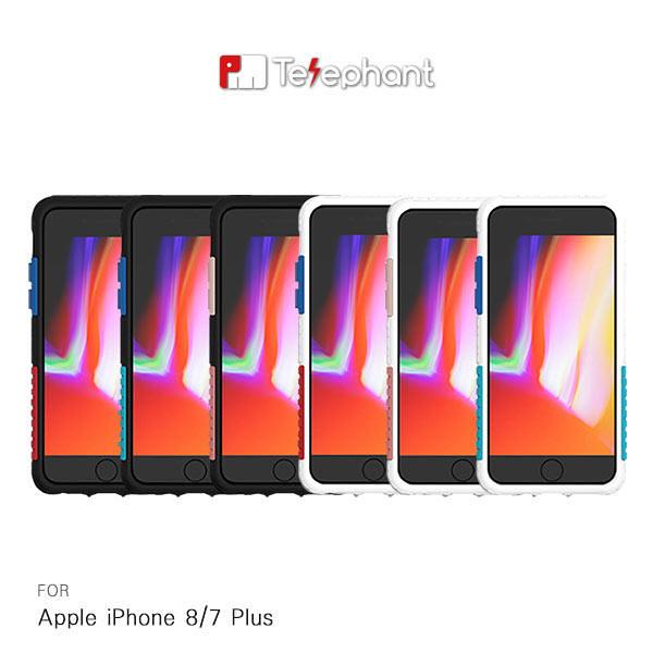 【愛瘋潮】贈背板 Telephant Apple iPhone 8 Plus / 7 Plus NMDer 手機殼 (統) 太樂芬