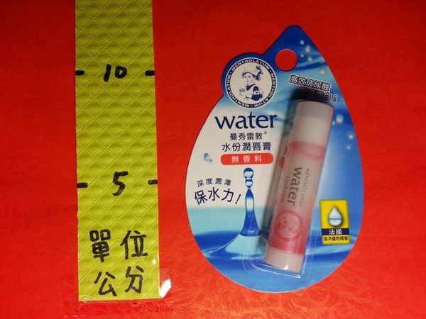 3146333曼秀雷敦 無香料 水份潤唇膏 3.5g#water MENTHOLATUM