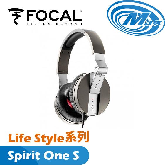 《麥士音響》【有現貨】FOCAL Life Style系列    耳罩式耳機 Spirit One S