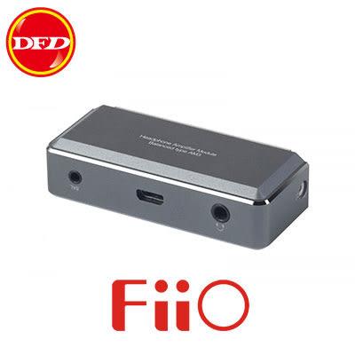 FiiO X7 中功率擴充模組 AM3 更換方便 鈦色 公司貨