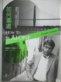 【書寶二手書T1/文學_GNI】如何獨處-偉大的美國小說家強納森法蘭岑的社會凝視_強納森.法蘭岑