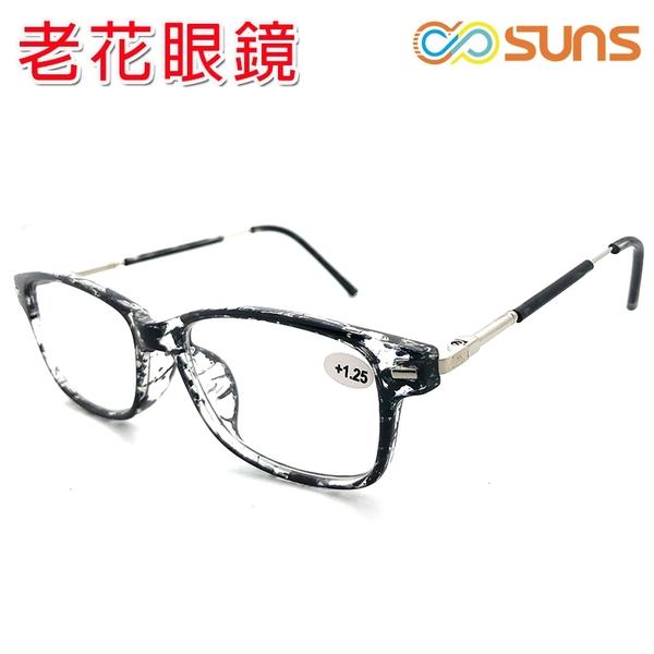 老花眼鏡 超輕鏡腳彈性老花 細框簡約斑紋 佩戴舒適 閱讀眼鏡 高硬度耐磨鏡片 配戴不暈眩