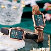 手錶女簡約氣質時尚ins風 女士名牌復古方形款女錶防水小綠錶 自由角落