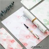 小清新文藝風信紙仙人掌的葉信紙信封套裝