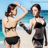 韓國分體誘惑性感黑色比基尼鋼托聚攏分體小胸女泳衣 小確幸生活館