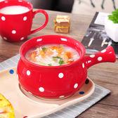 早餐碗 日式網紅餐具早餐碗單個創意個性家用好看的碗可愛沙拉湯碗盤 多色
