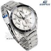 EDIFICE EFR-S565D-7A 簡約風貌 三眼計時碼錶不鏽鋼腕錶 男錶 白色 EFR-S565D-7AVUDF CASIO卡西歐