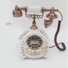 幸福居*麗盛美式古典客廳歐式仿古電話擺件古董電話創意擺設 FTL0217