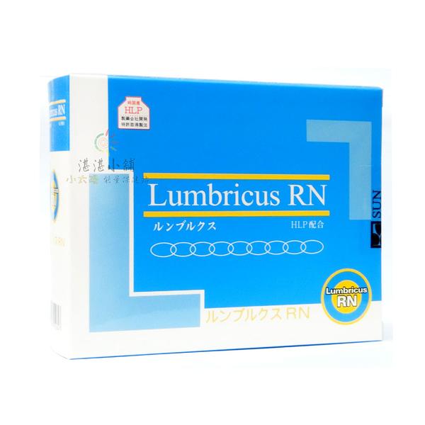 多益Lumbricus RN膠囊 100粒 紅蚯蚓酵素萃取物