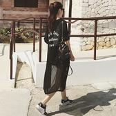 【藍色巴黎】 韓版薄款透膚連帽開襟長袖網紗外套 長版防曬外套 罩衫 《黑 / 白》【28715】