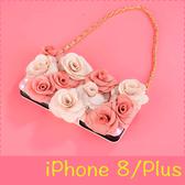 【萌萌噠】iPhone 8 / 8 plus SE2 立體高雅雙色玫瑰保護套 帶掛鍊側翻皮套 插卡 錢包式皮套 手機殼