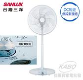 【佳麗寶】留言再特價-(台灣三洋SANLUX)16吋無段式DC遙控電風扇EF-P16DK