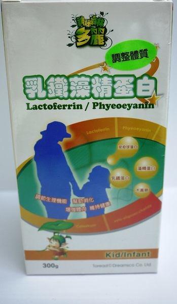 神秘森林多麗 乳鐵藻精蛋白 買二贈1 (共3罐)《宏泰健康生活網》