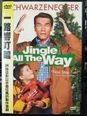 挖寶二手片-P01-482-正版DVD-電影【一路響叮噹】-阿諾史瓦辛格 辛巴達 麗塔威爾森(直購價)