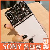 SONY XZ3 L3 Xperia 10 Plus XA2 Ultra XZ2 Premium XA2+ 貴氣黑鑽殼 手機殼 水鑽殼 訂製