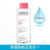 優麗雅舒敏修護極淨卸妝水 500ml