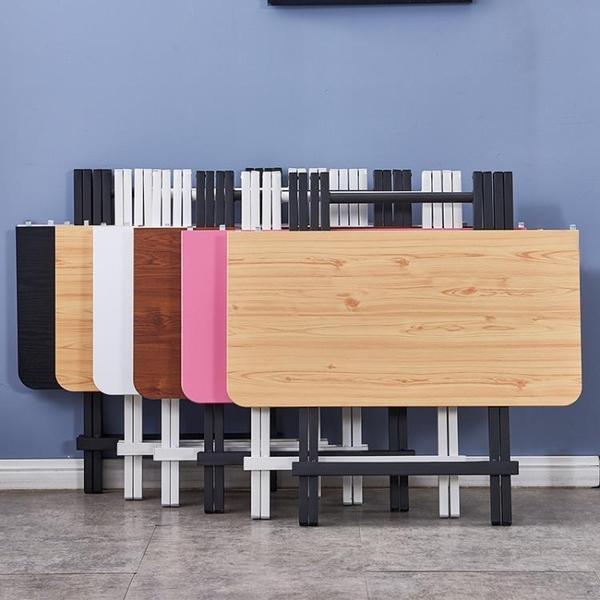 餐桌 家用簡易出租屋小戶型可折疊伸縮餐桌便攜式簡約擺攤宿舍吃飯桌子【快速出貨】
