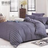 夢棉屋-台灣製造柔絲絨-加大雙人薄式床包枕套+被套四件組-歐曼風尚