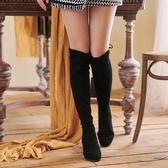 靴子 麂皮後綁帶過膝長靴-Ruby s 露比午茶