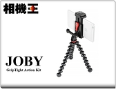 ★相機王★Joby GripTight Action Kit〔JB62 〕金剛爪運動套組