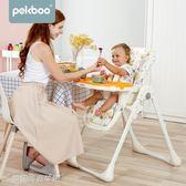 餐椅Pekboo多功能寶寶餐椅輕便可折疊兒童吃飯餐椅便攜式嬰兒椅子餐桌YXS〖夢露時尚女裝〗