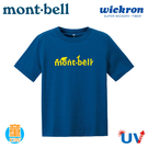 【Mont-Bell 日本 童 Wickron mont-bell 短袖排T《東方藍》】1114314/吸濕排汗/戶外/抗UV