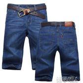 牛仔褲薄款男直筒馬褲5分褲子男士牛仔短褲男五分褲休閒中褲 嬡孕哺